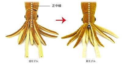 ダイオウイカ足の取付位置.jpg